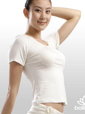 Excellent Quality and Brand New Yoga Top